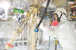 藥物疫苗研發 台灣要打世界盃