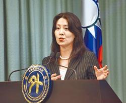 傳英可能承認台灣 外交部不評論