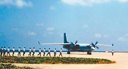 南海抗美 傳陸將設防空識別區