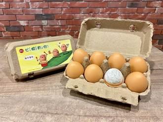 黑糖珍奶包進蛋裡 85度C麻吉蛋粽甜蜜上市