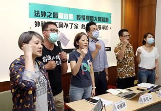 疫情期間外籍漁工回不了家 民團籲政府重視