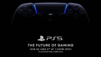 聲援佛洛伊德案 Sony PS5發表會宣布延期