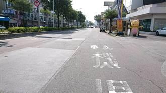 提升中華西路道路品質 南市府將列路平專案改善