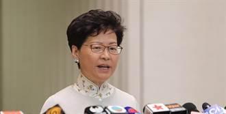林鄭月娥:美對港制裁損人不利己 讓雙方經濟雪上加霜