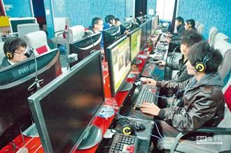 陸防範未成年人沉迷網路 強化網路遊戲實名驗證