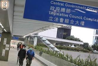 公務員凍薪1年 港府:經濟嚴重打擊