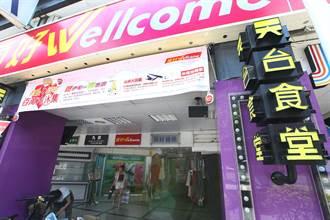 繼日系之後 港系超市也在台灣全軍覆沒