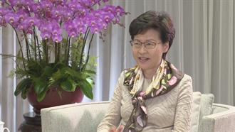 林鄭月娥:中央出手給香港生機 助其走出困局