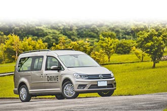 VW Caddy Maxi 7人座MPV 購車享零利率再送延長保固