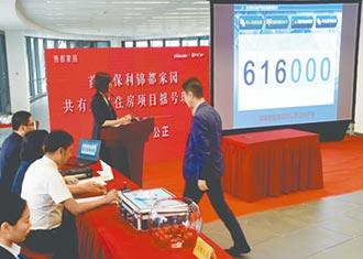 5萬人搶959套房 杭州房市火爆