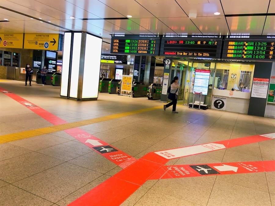 受到新冠肺炎疫情影響,東京車站通往成田機場的電車幾乎沒有旅客搭乘。(黃菁菁攝)
