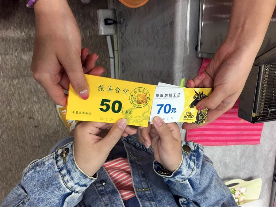 龍華科大學生若有需要,可以直接向校友服務中心索取1個月份的愛心消費餐券。(校方提供/賴佑維桃園傳真)
