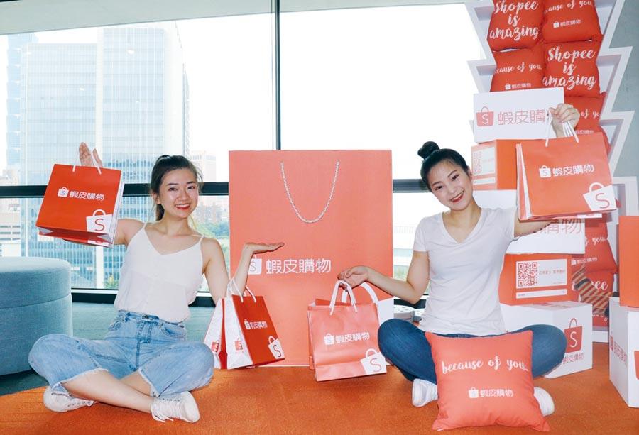 蝦皮購物「618品牌旗艦」正式開跑,活動最大獎為50萬居家大改造。圖/蝦皮提供