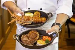 六福萬怡粵亮招牌料理吃一送一 敘日免費享主餐