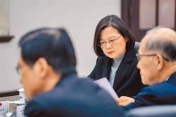 管資安國安會諮委 傳由台科大教授李漢銘接任