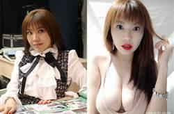 劉樂妍突曬聲明列仇家名單 「48小時沒說話就是被人弄死了」
