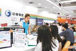 NCC核准!中華電信拿下國內第一張5G執照