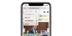 傳iOS 14將增Safari網站與App Store評論自動翻譯功能