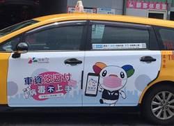 悠遊付能搭計程車了 6月起通路大舉增加