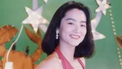 林青霞火辣泳裝 情路兜轉雙秦20年嘆:愛過就是人生