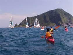 基隆》疫情趨緩 首屆海大盃基隆嶼繞島賽7日揚帆