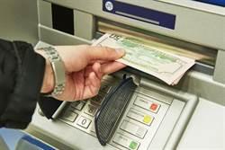 美國費城男子用炸藥搶劫ATM機 引爆後被炸身亡