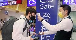今年出國恐無望!疫情燒 長榮、華航免費退改票延至8月底
