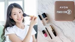 今年夏天告別脫妝困擾!全新彩妝系列打造抗高溫濕熱的妝容