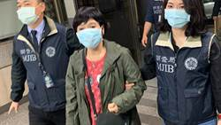 王淑慧涉詐領助理費385萬 新北地院裁定50萬交保