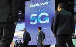 吸引新興半導體、5G通訊、AI來台 政府擬補助5成研發經費