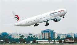 路透社消息指美國16日起將禁止大陸民航機赴美