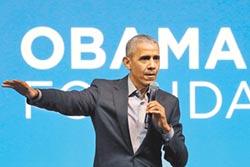 歐巴馬譴責暴力 籲投票實現變革