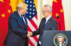 陸美第一階段貿易協議 恐夭折