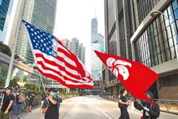 從香港到華為 新冷戰四大戰場