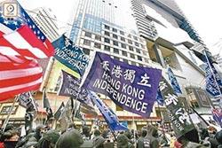 香港二次回歸的重生
