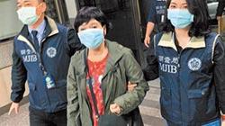 詐領助理費385萬 民進黨議員遭起訴