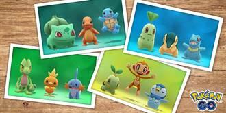 《Pokémon GO》世代大挑戰慶典起跑 6月活動完整公布