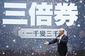 網瘋傳這篇文! 林佳新批民進黨「不發現金」:昨是今非