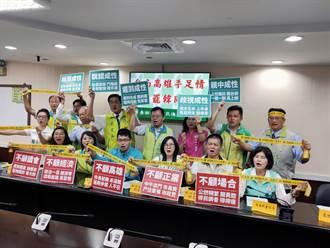 南市議會民進黨團籲:全台高雄人返鄉罷韓