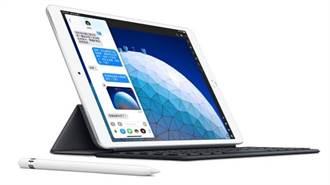 傳第四代iPad Air改用USB-C連接埠 Lightning遭棄
