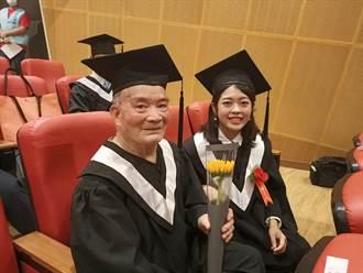 創校以來最年長畢業生  91歲高齡學生從宜大畢業