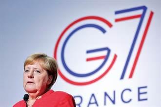 川普邀請俄加入G7 俄方:也應邀陸