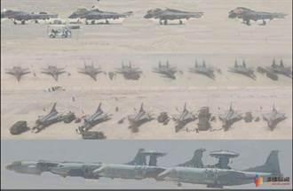 中印邊境衝突  大陸22架各式戰機進駐前線機場