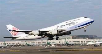 暑假出國不易 華航、長榮免費改退票延至8月底