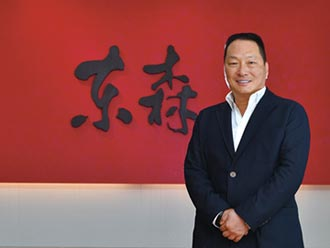 王令麟打造幸福企業 東森嚴選 暖贈員工生活用品