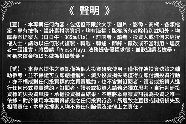 圖文/日日牛授權轉載