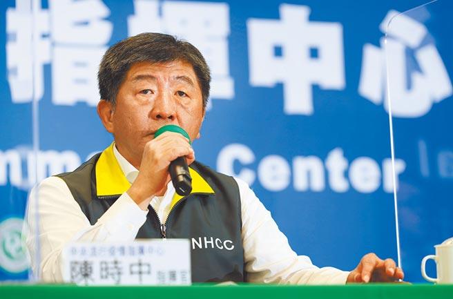 若讓陳時中統治台 台灣完蛋?