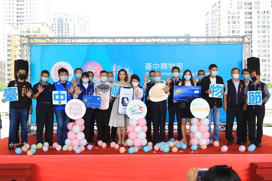 台中市府推出「第2屆台中購物節」,預計7月重磅登場,為期2個月。(盧金足攝)
