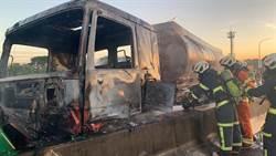 16歲未成年妹無照上國道 撞「鹽酸」槽車害衝護欄燒成火球
