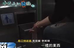 狂偷上百個火車「廁所垃圾桶」 新竹怪盜落網